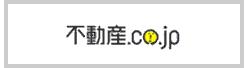 土地と住まいの情報 松本市 不動産.co.jp