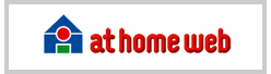 不動産総合サイト at home web